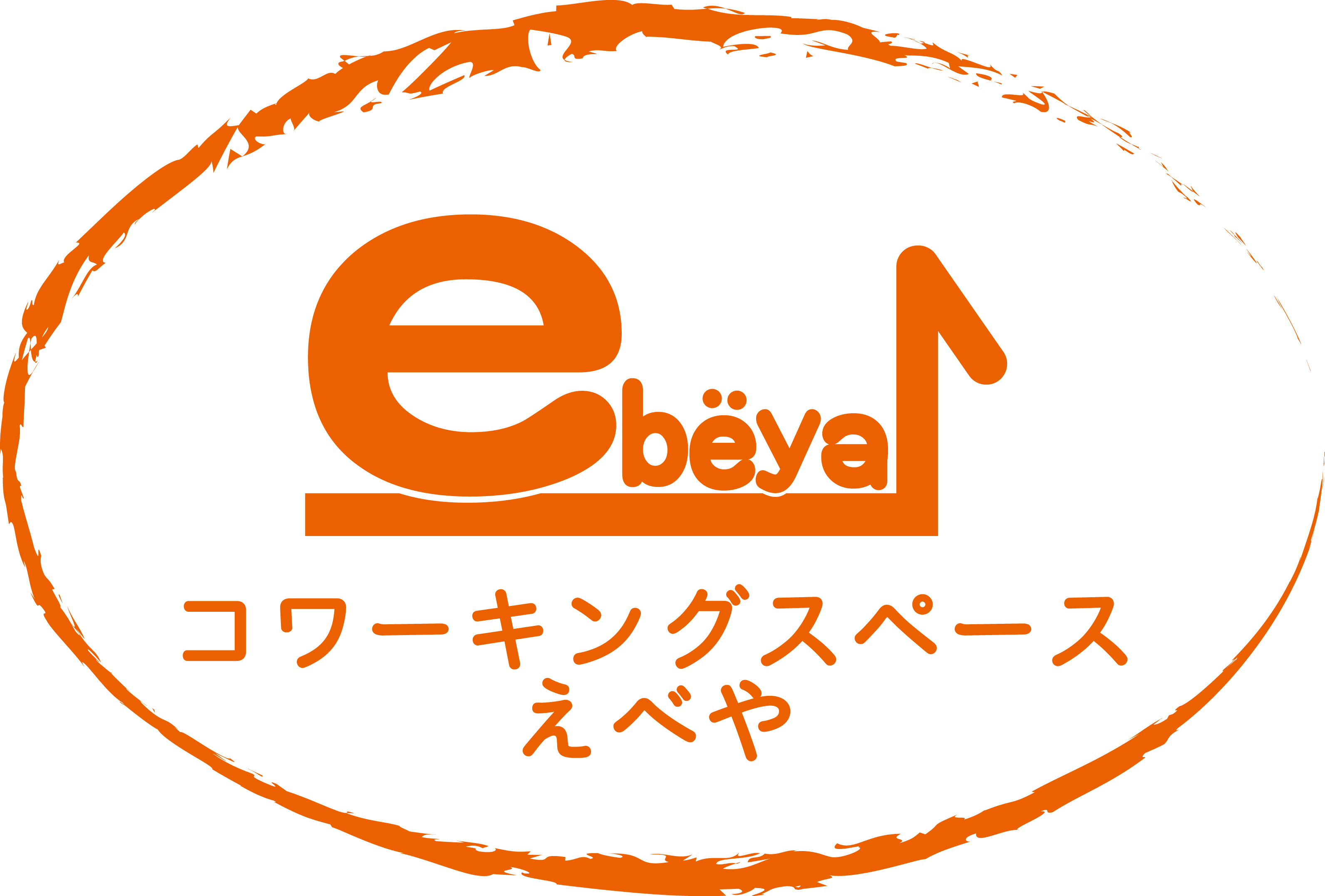 ebeya-tomi